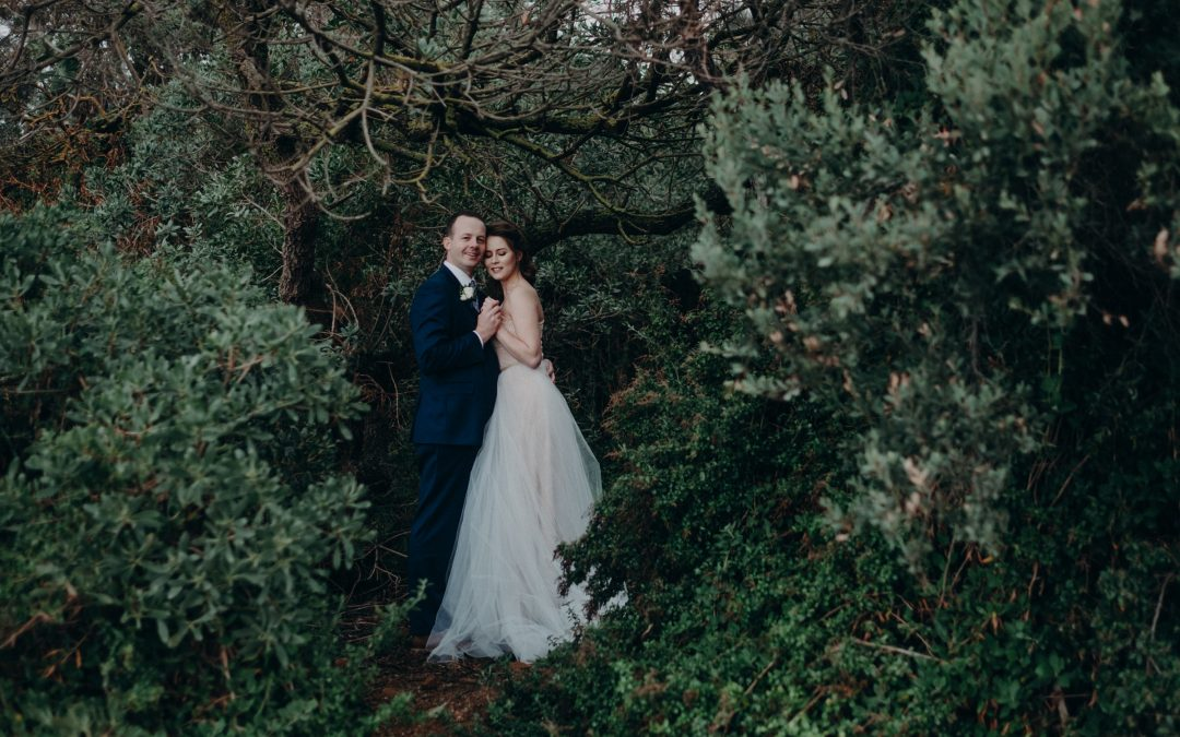 Albina + Stefan {Married} | Couple Photography Melbourne